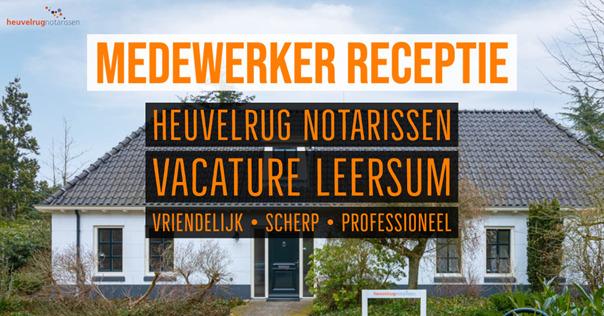 Vacature Receptie Leersum